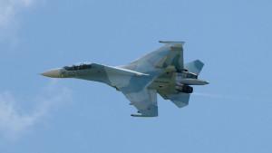 Су-30М2 ВВС России