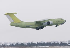 Ил-76МД-90А (заводской номер 0104)