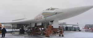 Модернизированный Ту-160