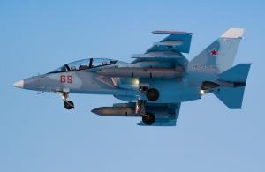 Як-130 ВВС России