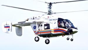 Ка-226Т МЧС России