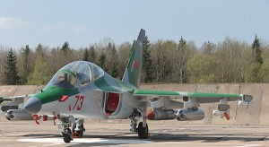 Як-130 2