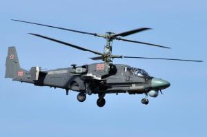 Ка-52 ВВС России
