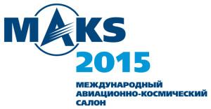 МАКС-2015