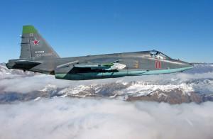 Су-25СМ ВВС России