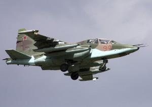 Су-25УБ ВВС России