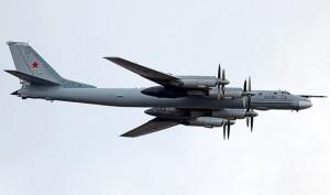 """Ту-95МС """"Дубна"""""""