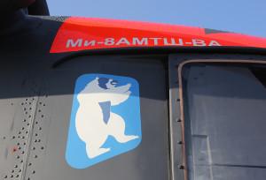 Mil Mi-8AMTSh-VA