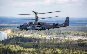 Ка-52 Аллигатор ВВС России