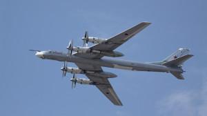 Ту-95МС ВВС России