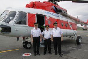 Новый Ми-8МТВ-1 Авиалесохраны