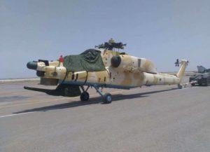 Один из первых двух Ми-28НЭ для Алжира