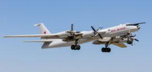 Ту-142МК ВМФ России