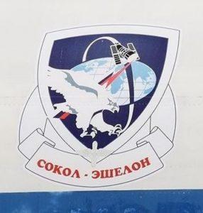Эмблема ОКР Сокол-Эшелон в рамках которой ведутся работы по созданию боевого лазера