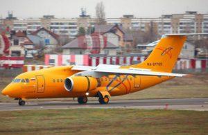 Ан-148-100B авиакомпании Саратовские авиалинии